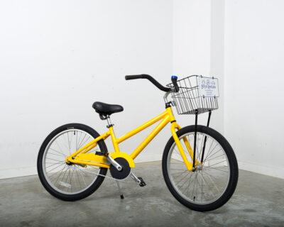 """Boy's/Girl's 24"""" Single Speed Bike"""